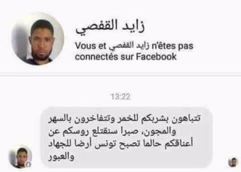 04-زايد القفصي